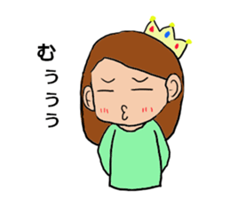 Princess Sticker 1 sticker #12618889