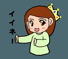 Princess Sticker 1 sticker #12618892