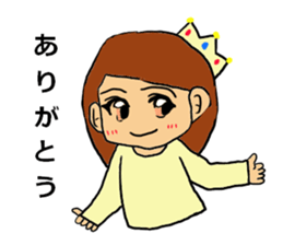 Princess Sticker 1 sticker #12618893