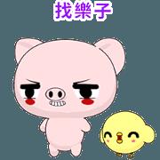สติ๊กเกอร์ไลน์ Pig Guagua-Animated Stickers-Part2