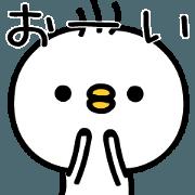 สติ๊กเกอร์ไลน์ TAKUMI chan bird [ animation ]