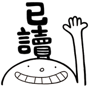 สติ๊กเกอร์ไลน์ Simple Reply vol.25 (Read Mood / CN)