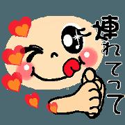 สติ๊กเกอร์ไลน์ smiley sign language which moves ver.2