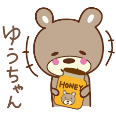 Cute bear Sticker for Yu-chan