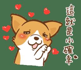 Corgi Dog Kaka - Good Friends vol. 2 sticker #12629503