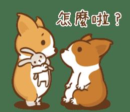 Corgi Dog Kaka - Good Friends vol. 2 sticker #12629504
