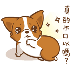 Corgi Dog Kaka - Good Friends vol. 2 sticker #12629510