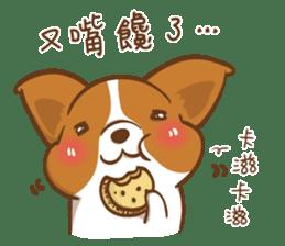 Corgi Dog Kaka - Good Friends vol. 2 sticker #12629513