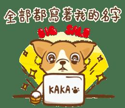 Corgi Dog Kaka - Good Friends vol. 2 sticker #12629514