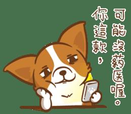 Corgi Dog Kaka - Good Friends vol. 2 sticker #12629516