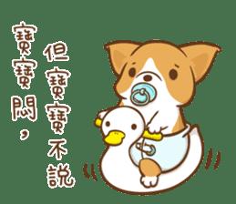 Corgi Dog Kaka - Good Friends vol. 2 sticker #12629520