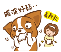 Corgi Dog Kaka - Good Friends vol. 2 sticker #12629523