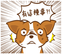 Corgi Dog Kaka - Good Friends vol. 2 sticker #12629528