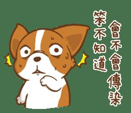 Corgi Dog Kaka - Good Friends vol. 2 sticker #12629532