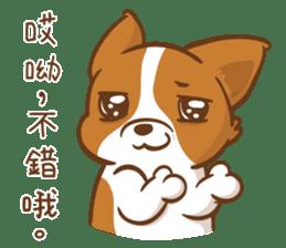 Corgi Dog Kaka - Good Friends vol. 2 sticker #12629534