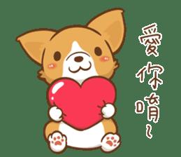 Corgi Dog Kaka - Good Friends vol. 2 sticker #12629536