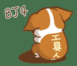 Corgi Dog Kaka - Good Friends vol. 2 sticker #12629538