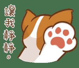 Corgi Dog Kaka - Good Friends vol. 2 sticker #12629540