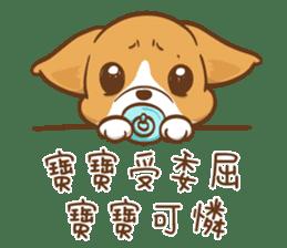 Corgi Dog Kaka - Good Friends vol. 2 sticker #12629541