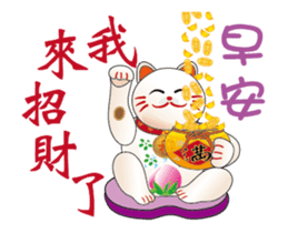 Lucky cat to report(Good Morning) sticker #12630406