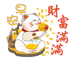 Lucky cat to report(Good Morning) sticker #12630409