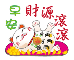 Lucky cat to report(Good Morning) sticker #12630410