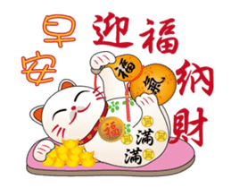 Lucky cat to report(Good Morning) sticker #12630413