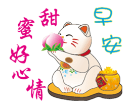 Lucky cat to report(Good Morning) sticker #12630414