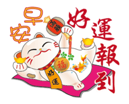 Lucky cat to report(Good Morning) sticker #12630419