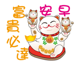 Lucky cat to report(Good Morning) sticker #12630421