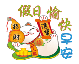 Lucky cat to report(Good Morning) sticker #12630423
