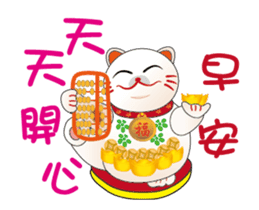 Lucky cat to report(Good Morning) sticker #12630424
