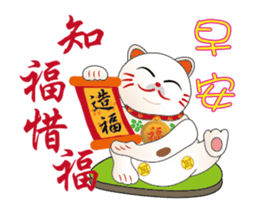 Lucky cat to report(Good Morning) sticker #12630427