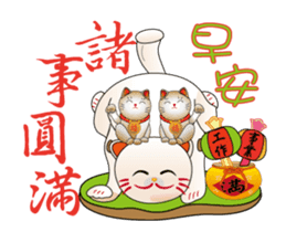 Lucky cat to report(Good Morning) sticker #12630429