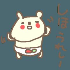 Shiho cute bear stickers!