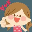 かわいい主婦の1日【ゆるカラー編】 - クリエイターズスタンプ