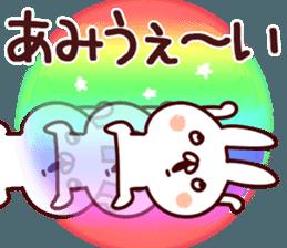 The Ami! sticker #12638751