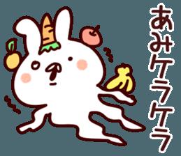 The Ami! sticker #12638753
