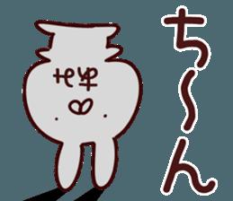 The Ami! sticker #12638756