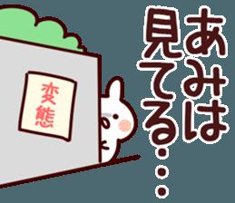 The Ami! sticker #12638766