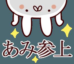 The Ami! sticker #12638767