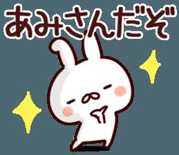 The Ami! sticker #12638769