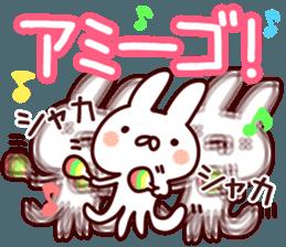 The Ami! sticker #12638777