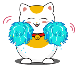 Kawaii Neko The Lucky Cat sticker #12643589