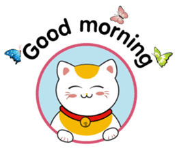 Kawaii Neko The Lucky Cat sticker #12643592