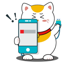 Kawaii Neko The Lucky Cat sticker #12643598
