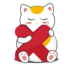 Kawaii Neko The Lucky Cat sticker #12643603