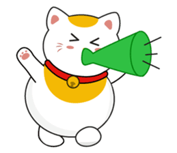 Kawaii Neko The Lucky Cat sticker #12643614