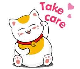 Kawaii Neko The Lucky Cat sticker #12643620