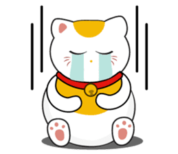 Kawaii Neko The Lucky Cat sticker #12643621
